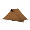 Ultralight 2 Person Camping Tent - Brown